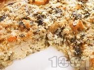 Карфиол с ориз и спанак на фурна